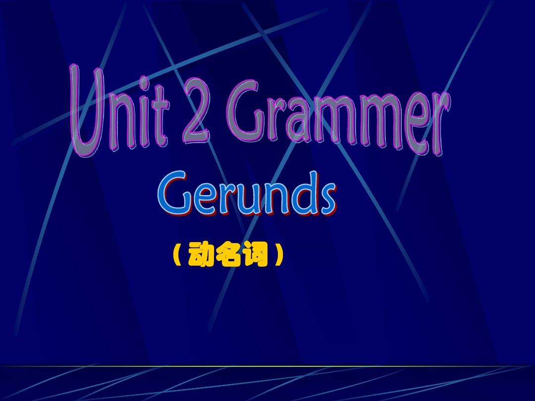 Unit 2 Body language 课件2(牛津深圳版八年级下册)(1)