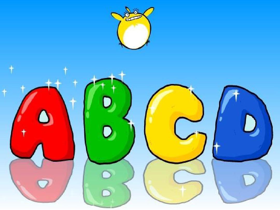 26个英语字母趣味教学ppt图片