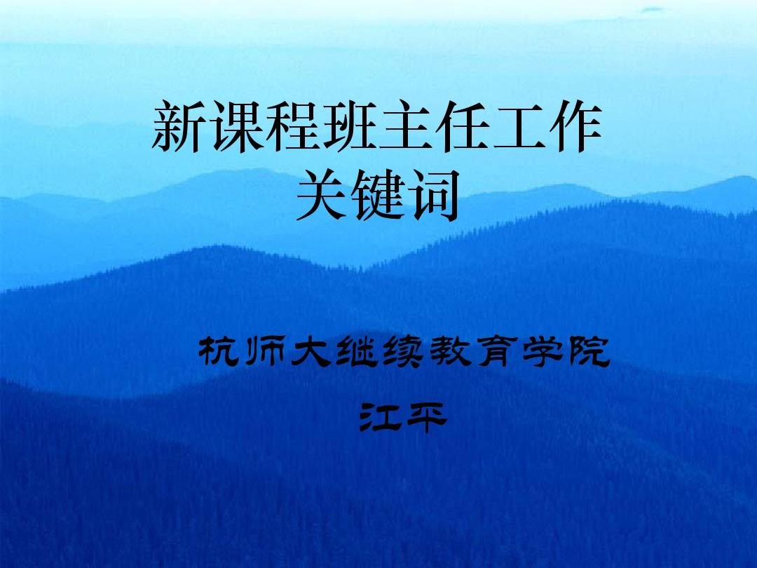 心理工作总结(多篇).doc