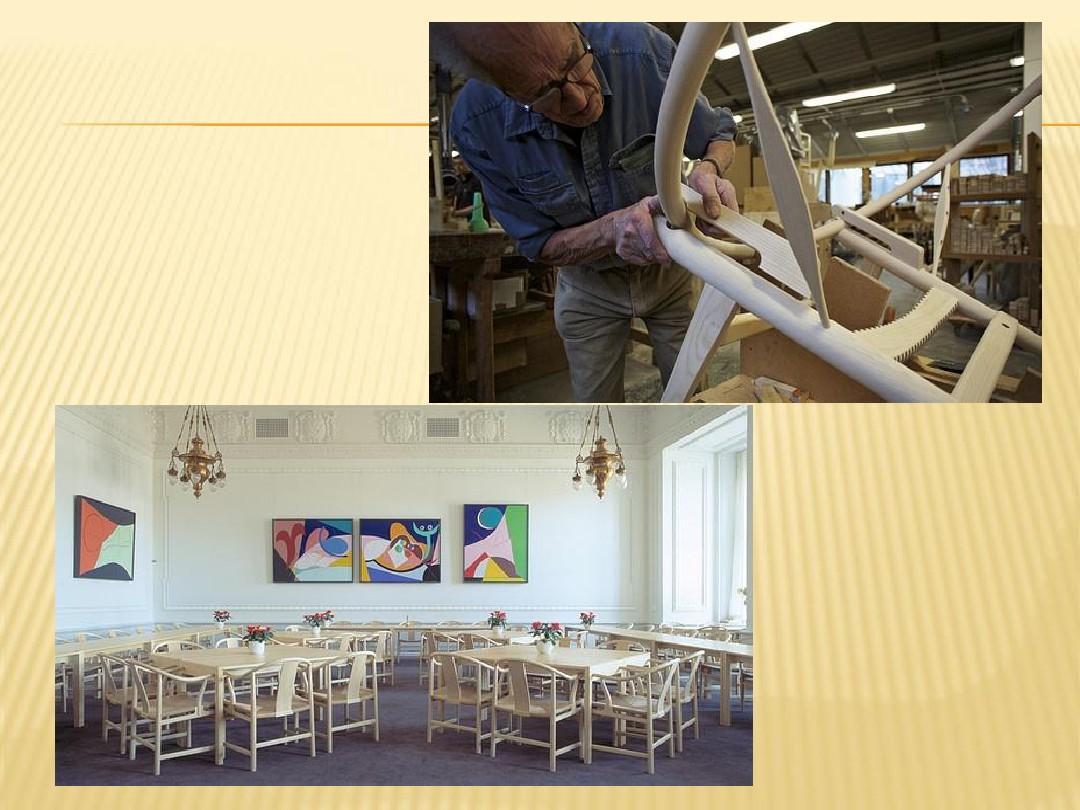 北欧著名家具设计师PPT绘制打断线图片