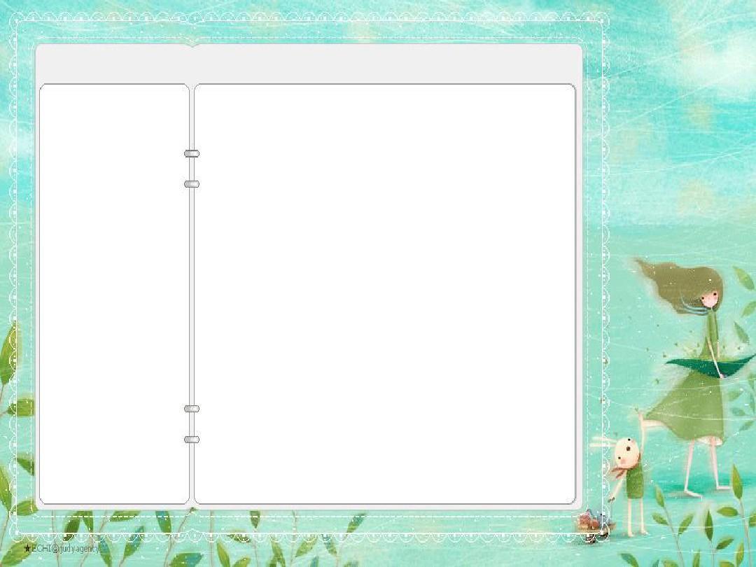 精美带框手抄报背景图(20张)ppt图片