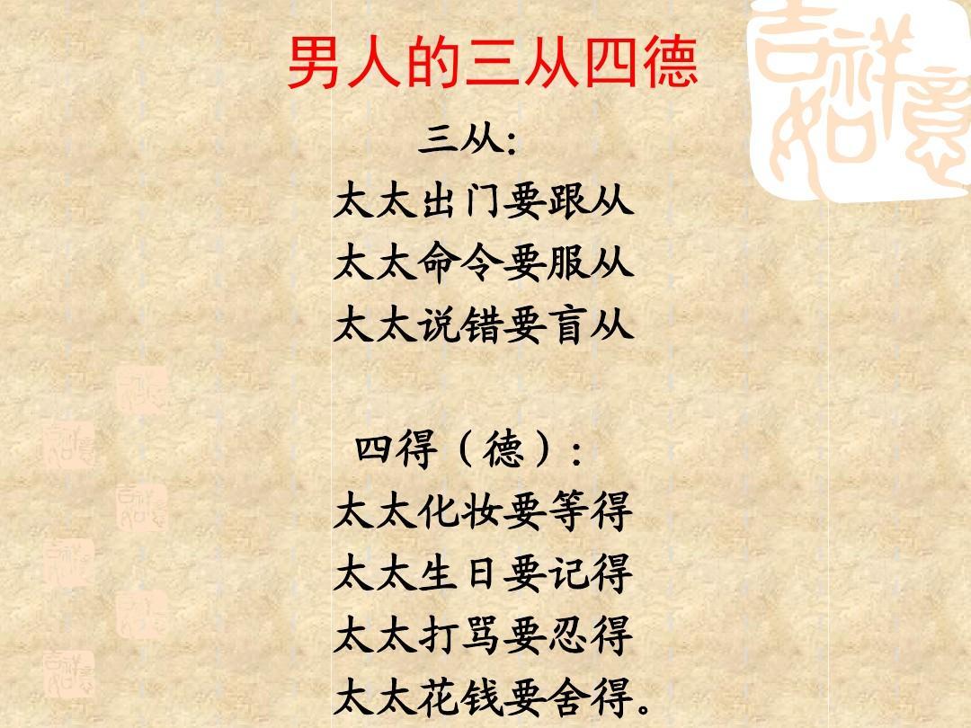 语文版人教(祝福三)单元第1高中第2课必修ppt青年高中生图片