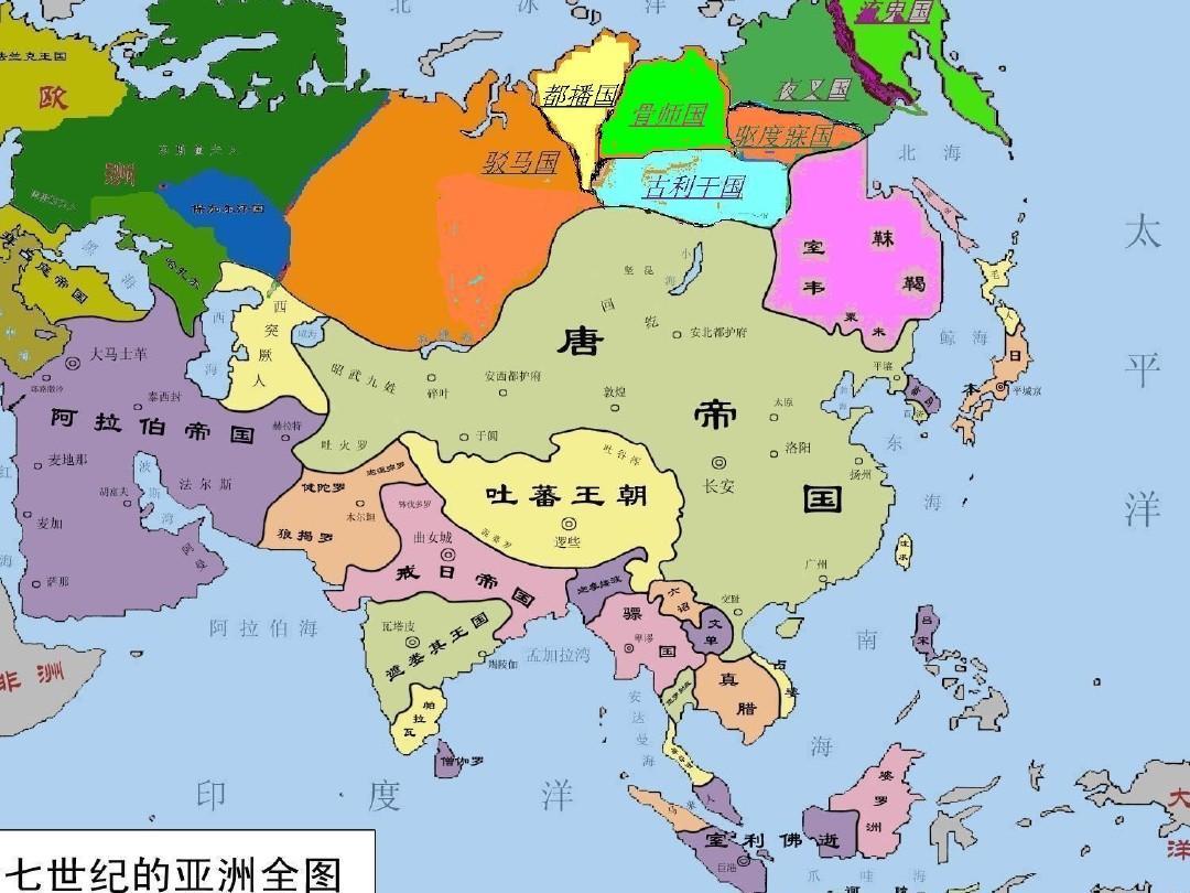 亚洲国家_《亚洲封建国家的建立》课件ppt