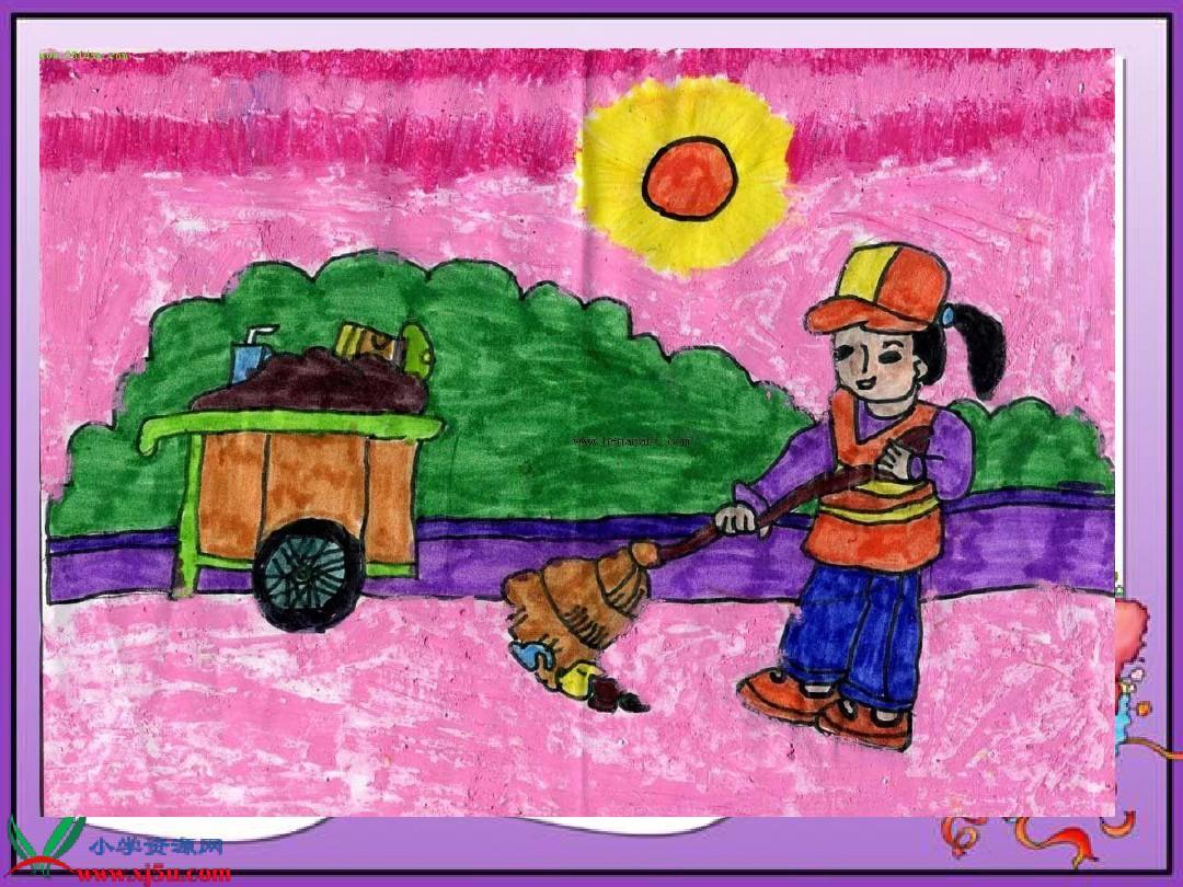 儿童创意美术教案  幼儿园美术教材|少儿美术老师|教师培训课程|教材图片