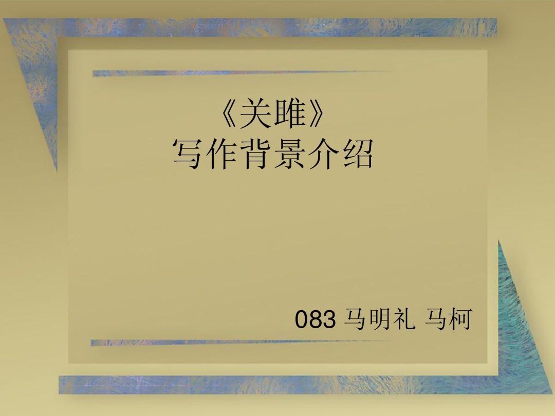 翻译佳作赏析