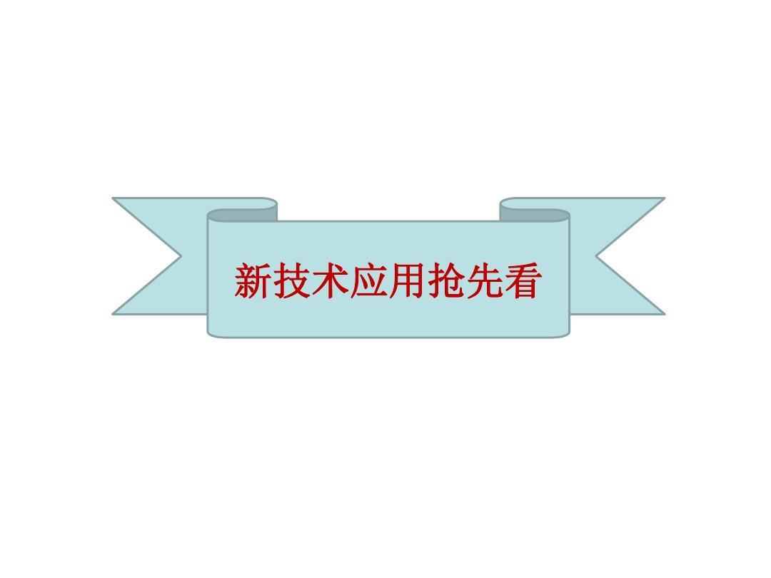 2010广州车展展前预览2