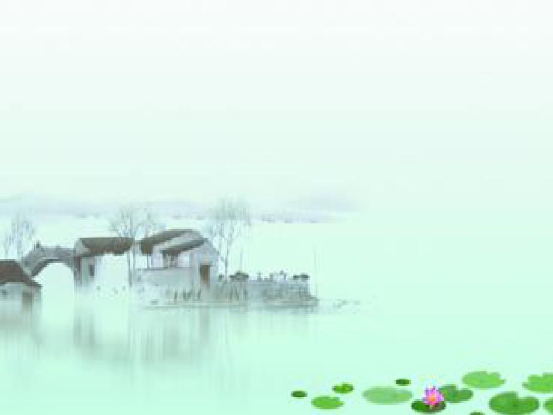 ppt背景图片精萃(古典淡雅简约清新).ppt