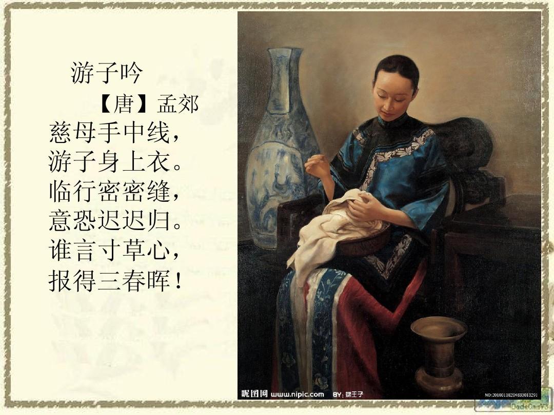 我的母亲_邹韬奋PPT_word文档在线阅读与下柔力球中国美分解教学图片