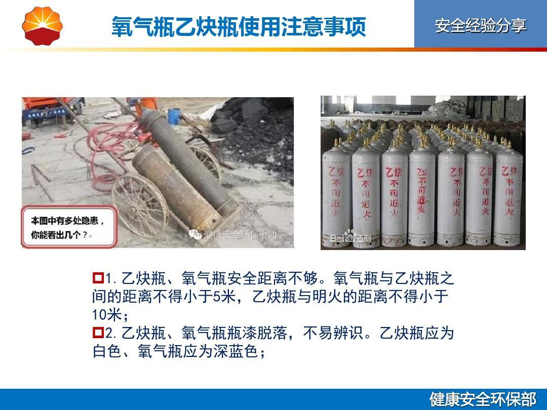 室制取氧气步骤_实验室制取氧气步骤_氧气瓶的使用步骤
