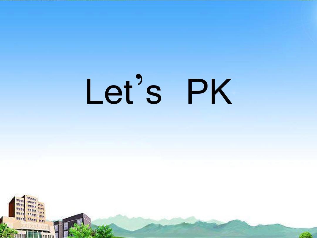 七年级英语上册 unit 5 period 1 freetalk课件 人教新目标版ppt