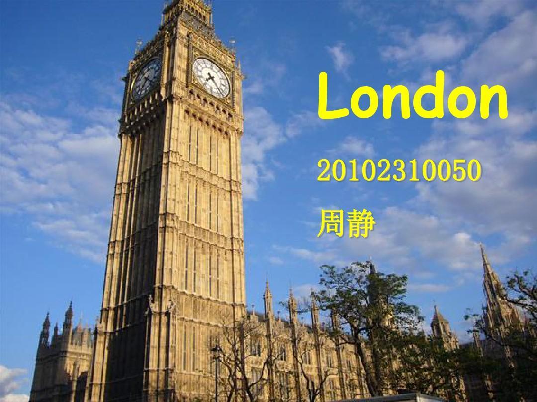 英国名胜古迹英文_用英文介绍英国名胜-英国著名景点、英文介绍、中文翻译~