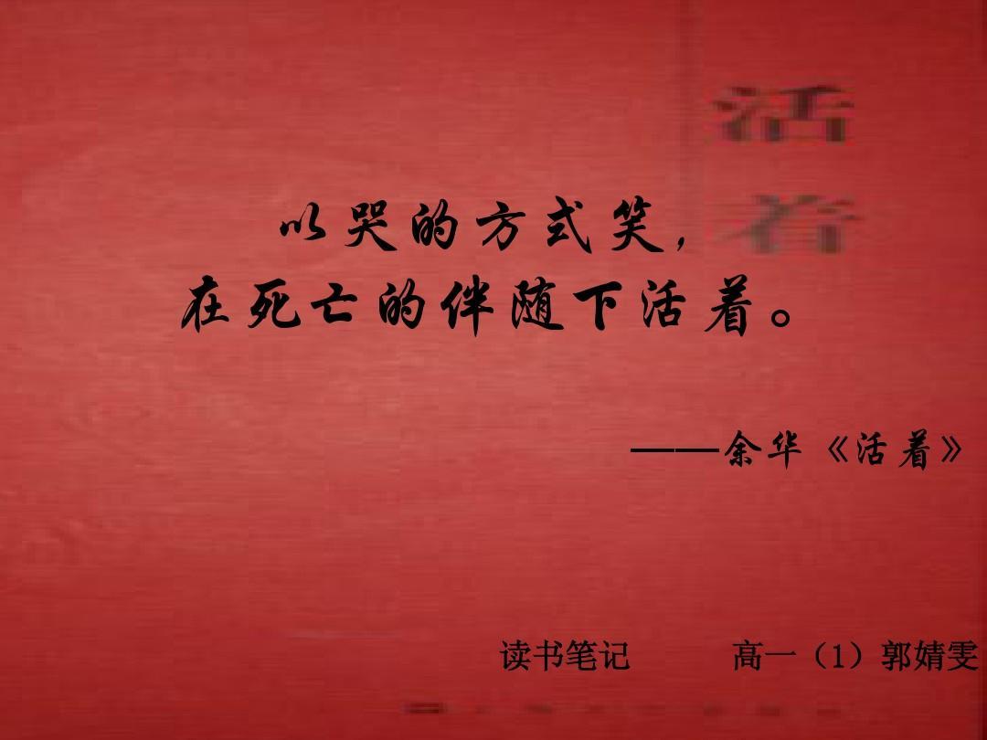 [插曲]不像活着 -百年的遗产插曲ost片尾曲-mp3下载  韩语歌词:  .
