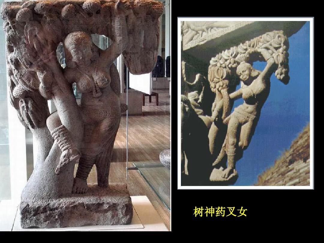 外国经典美术作品巡礼1ppt图片