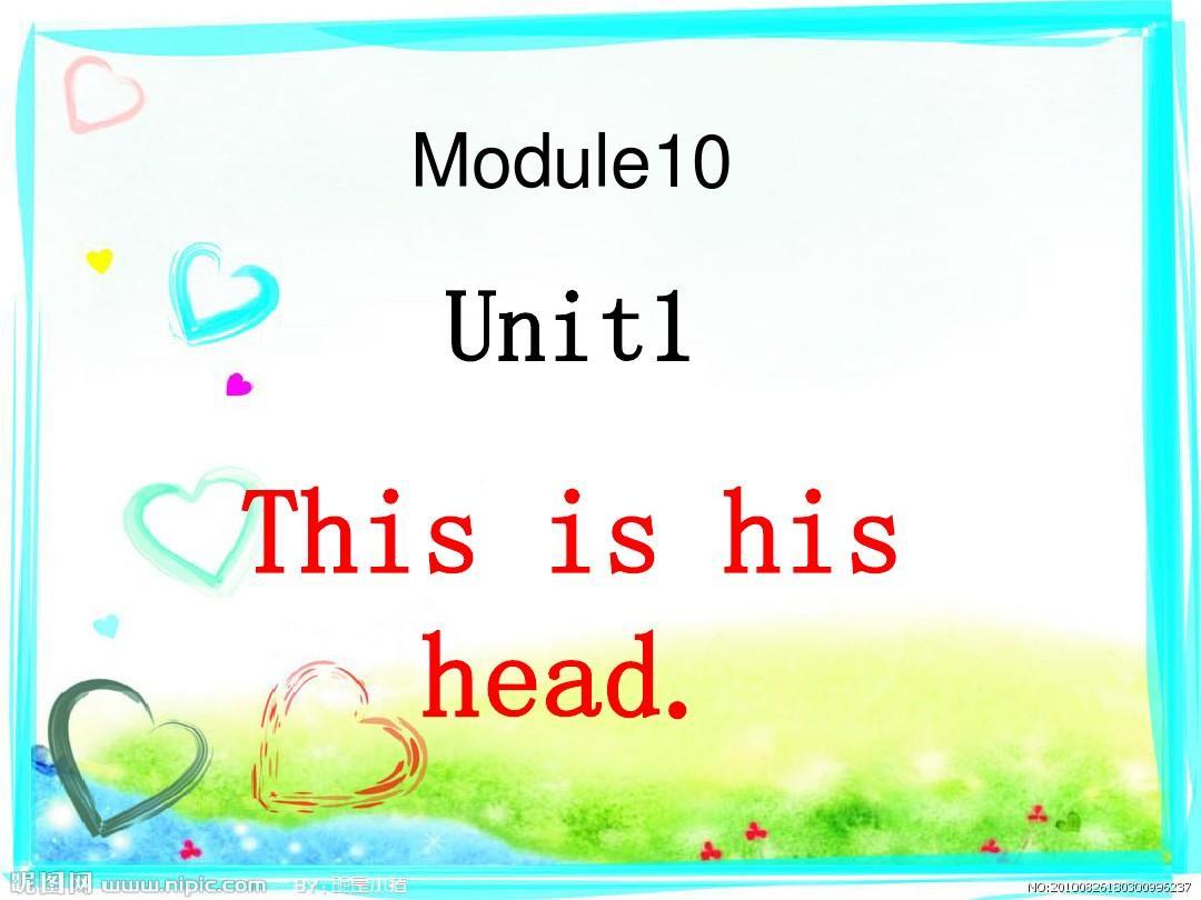 外研社三年级英语上册Module10