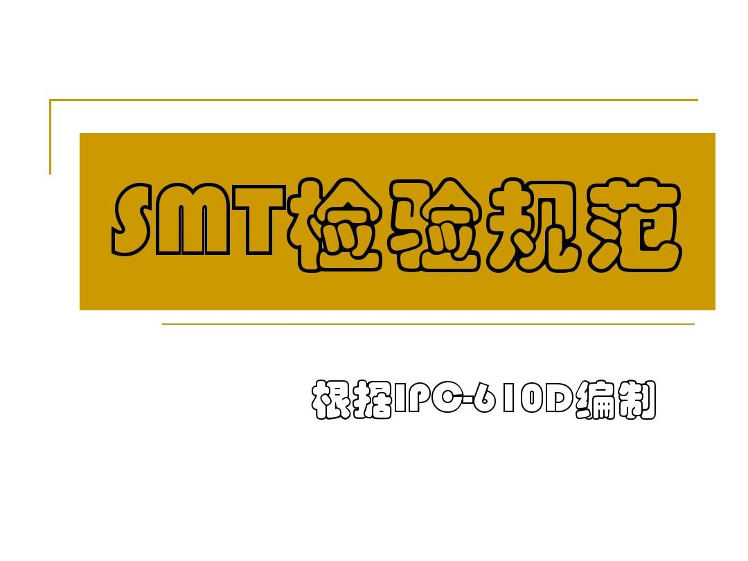 logo 标识 标志 设计 图标 1080_810图片