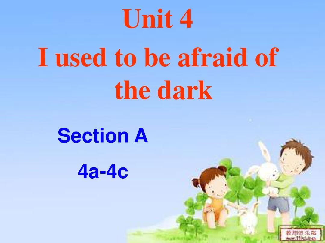 课件教版九新人课时英语Unit4第4书法年级PP欧阳中石上册教学图片