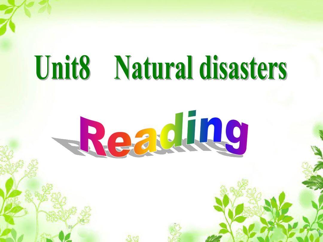 牛津译林版8A Unit8 Natural disasters Reading公开课课件