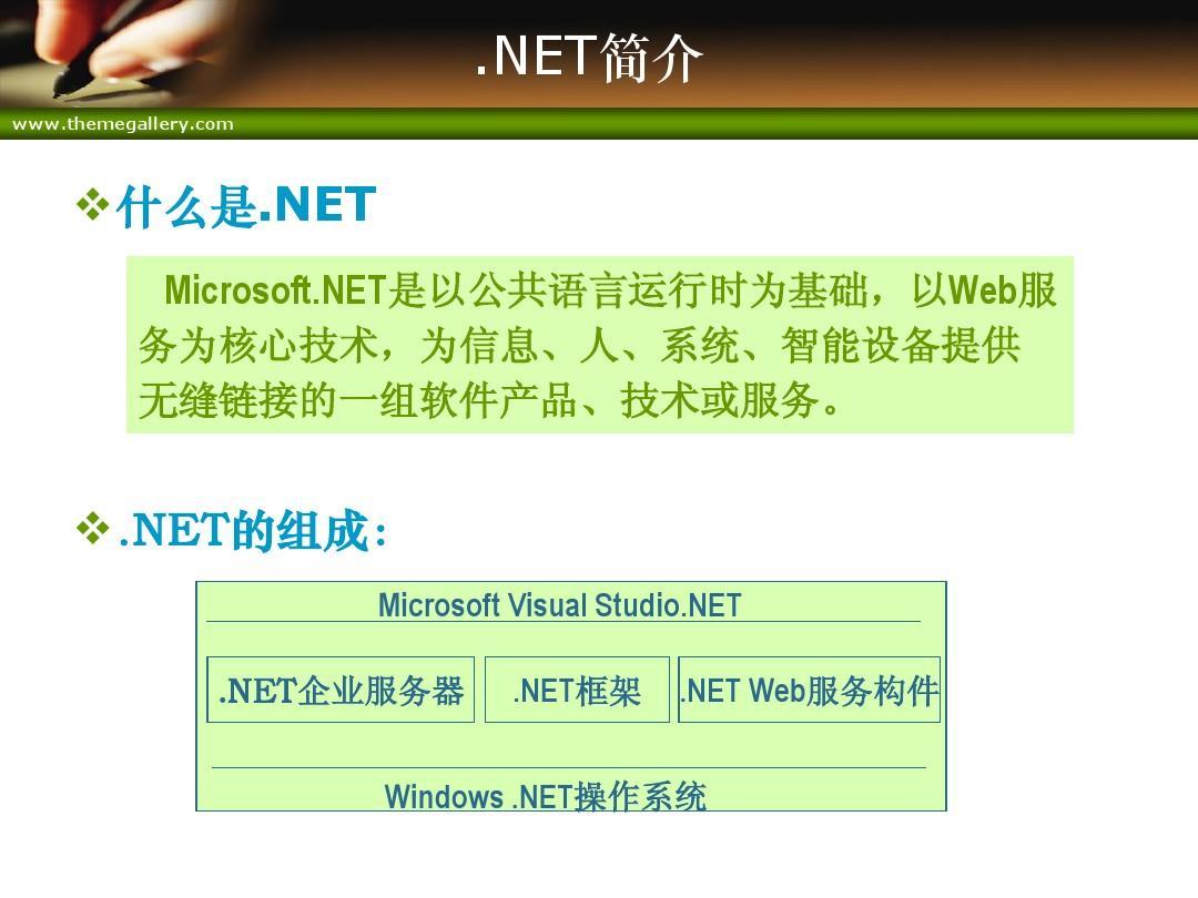 http://www.wendangwang.com/pic/1772a89ca3610baceb883790/3-1037-jpg_6_0_______-642-0-0-642.jpg_http://www.wendangwang.com操作系统