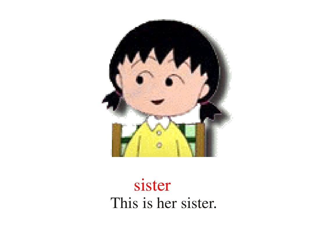 thatishersister_unit 2 this is my sister section b(第一课时)课件