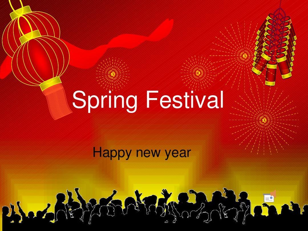 spring_festival(春节英文介绍)