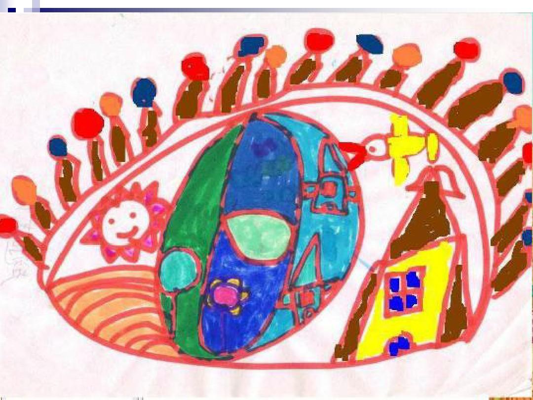一年级美术 4,大眼睛ppt图片