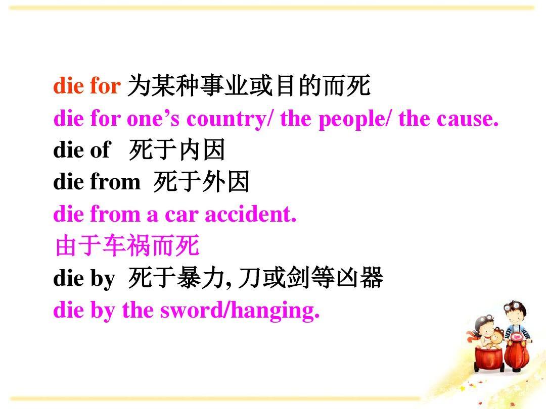 最新高中英语教案新课标v教案1人教优质课件unit5_.牛津版上海英语5b精品图片