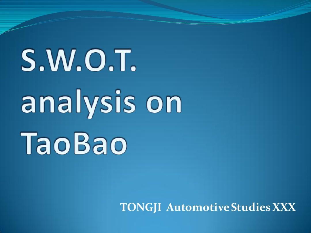 大学生swot分析范文_淘宝SWOT分析_word文档在线阅读与下载_无忧文档
