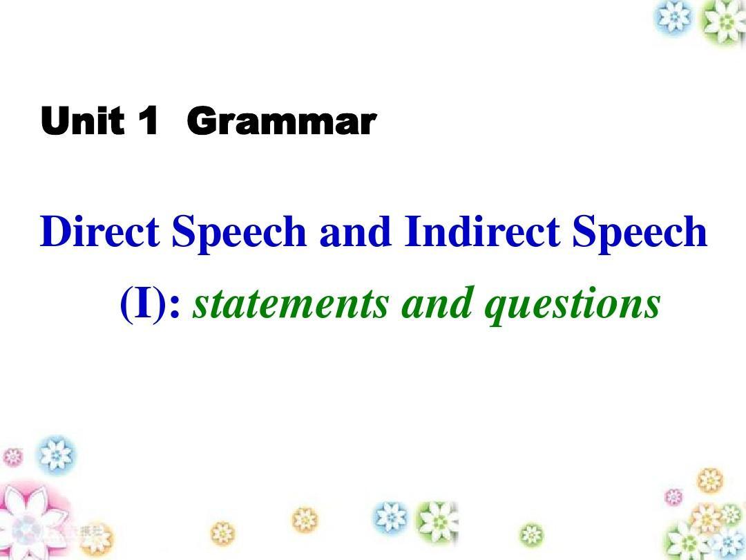 高中英语必修一Unit1 Friendship GrammarPPT