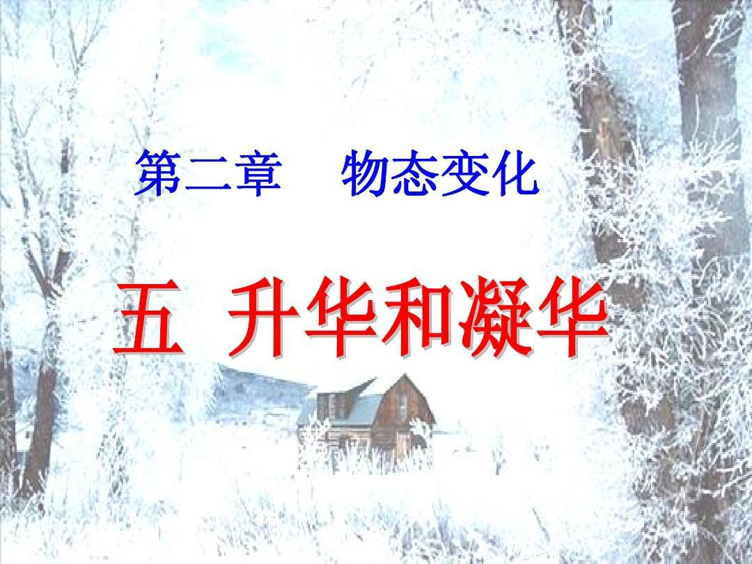 拼音用ppt+flash教学学前班课件教案ao图片