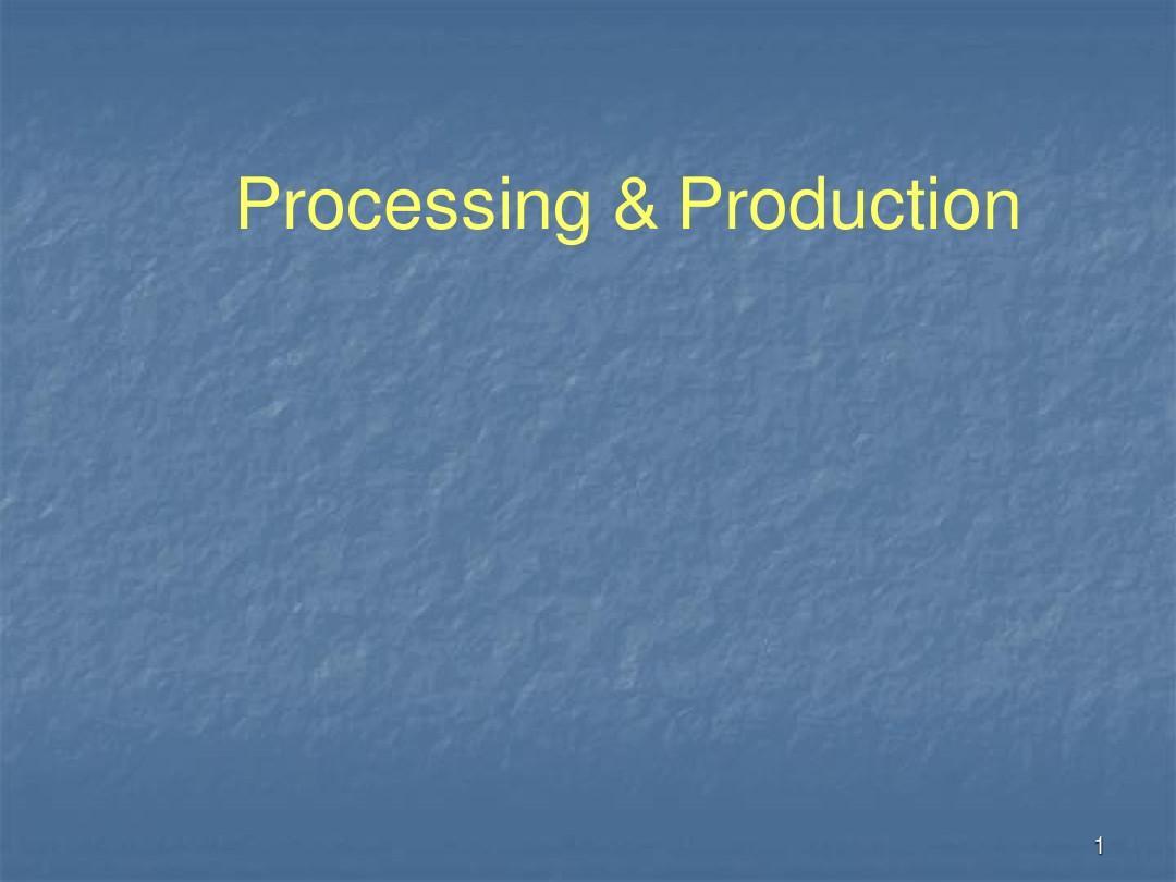 涂料生产与工艺(英文版)