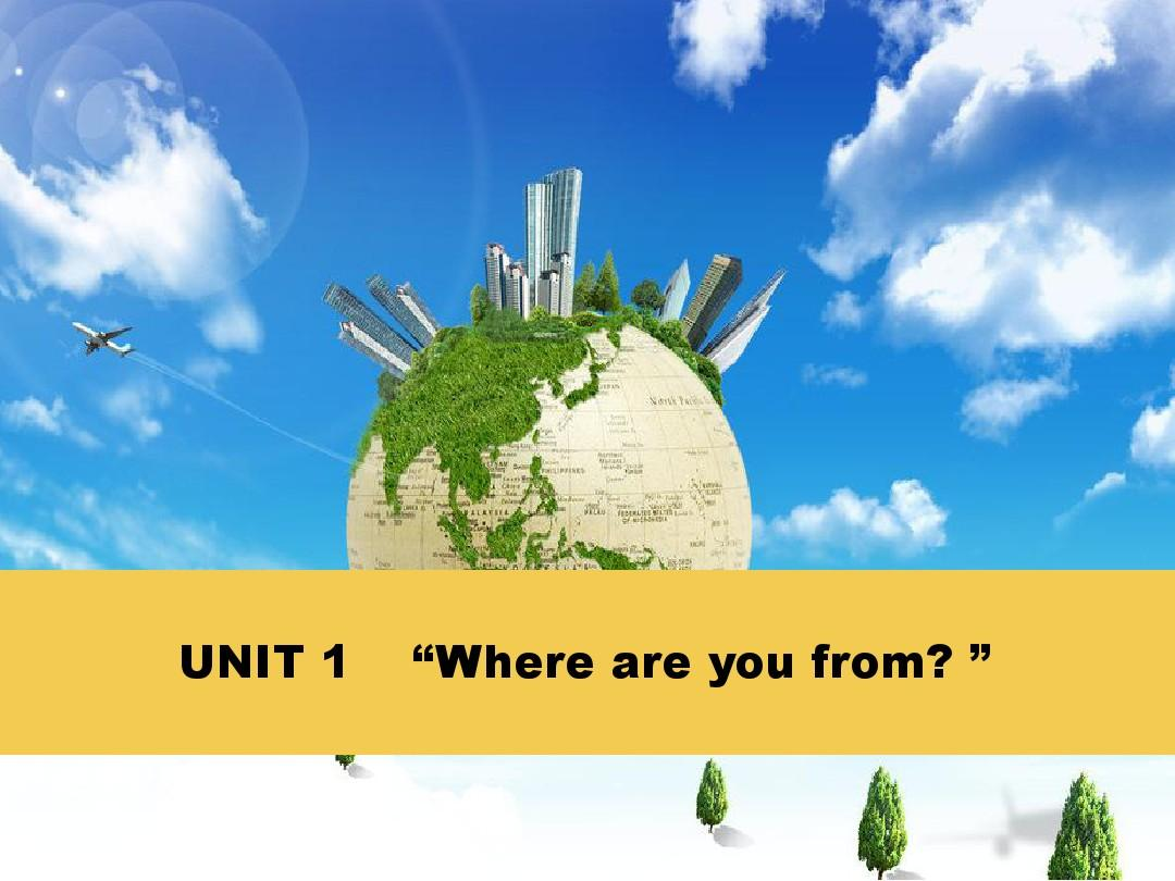 新生代英语基础教程Unit 1