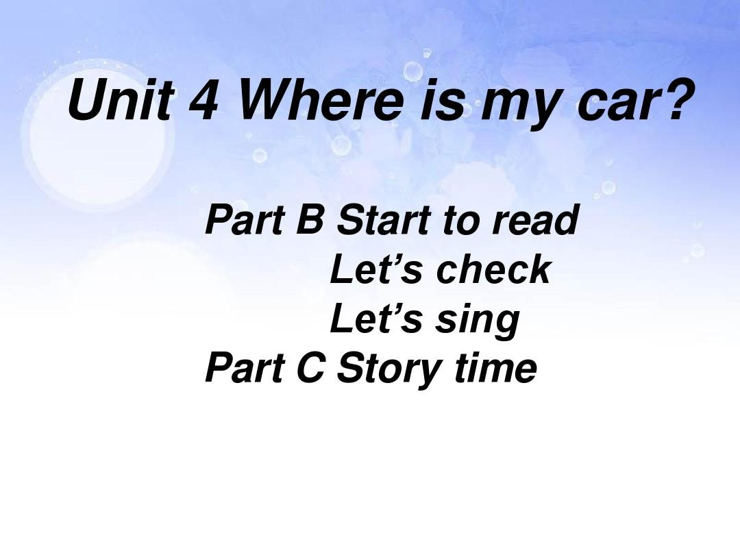 新人教版三年级英语下册三年级下U_4第六课时课件
