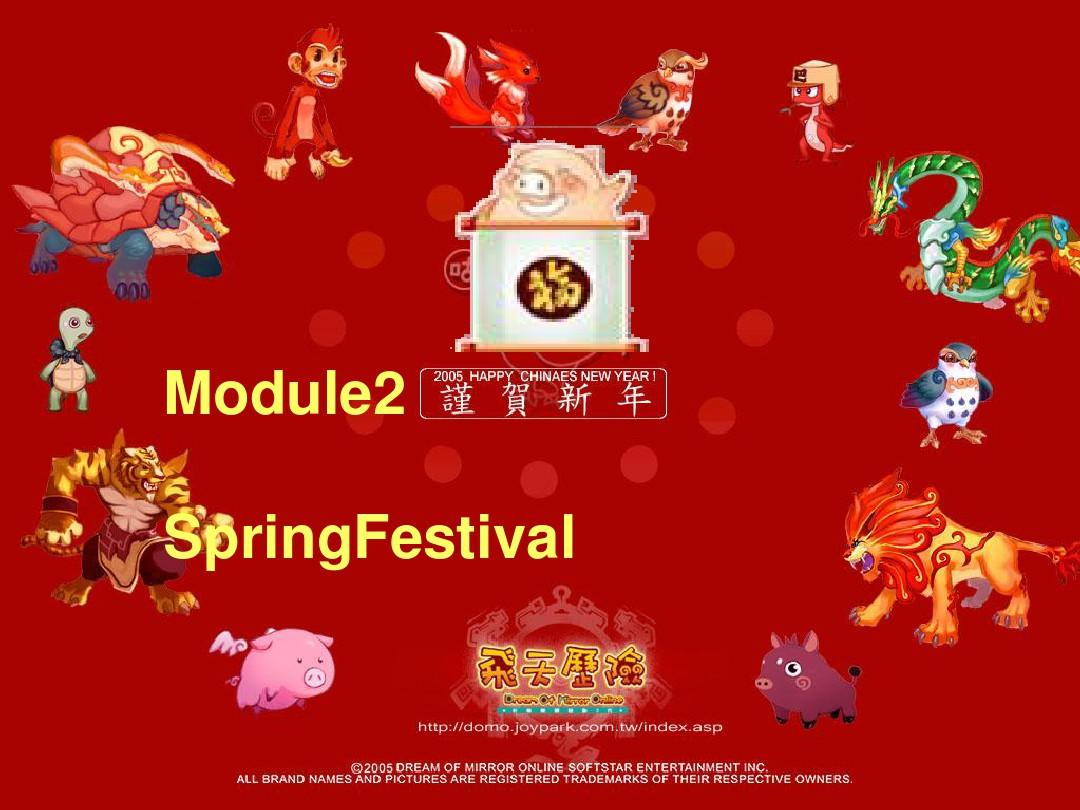 Were getting ready for the Spring Festival教学课件 外研版PPT