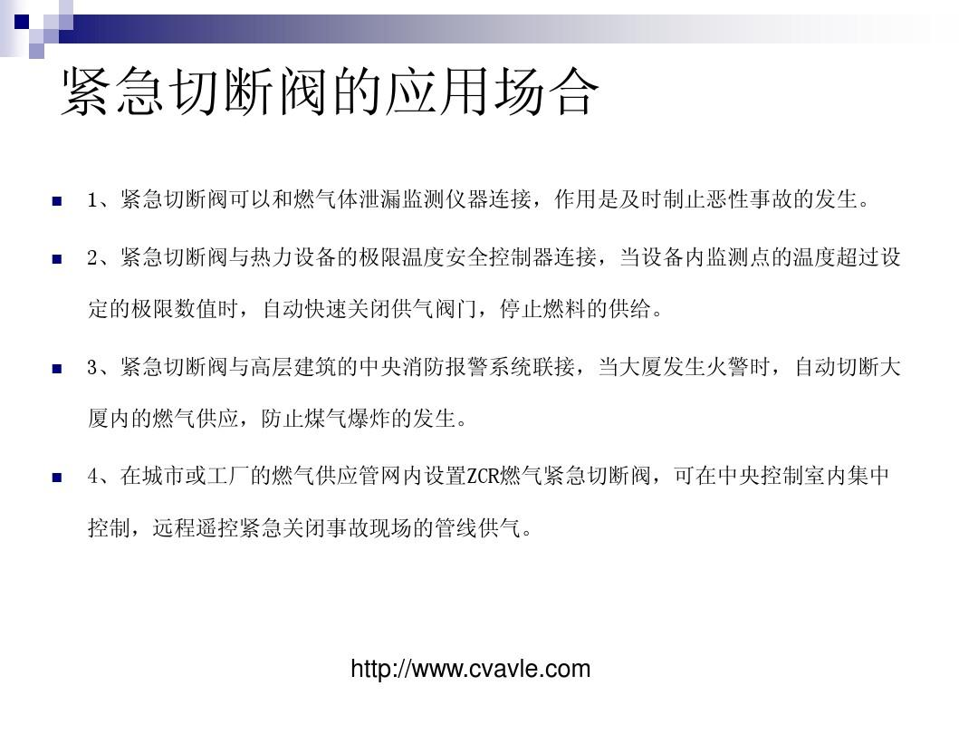 WWW_WTTP1234QU_COM_ttph//w:http://www.mianfeiwendang.comv