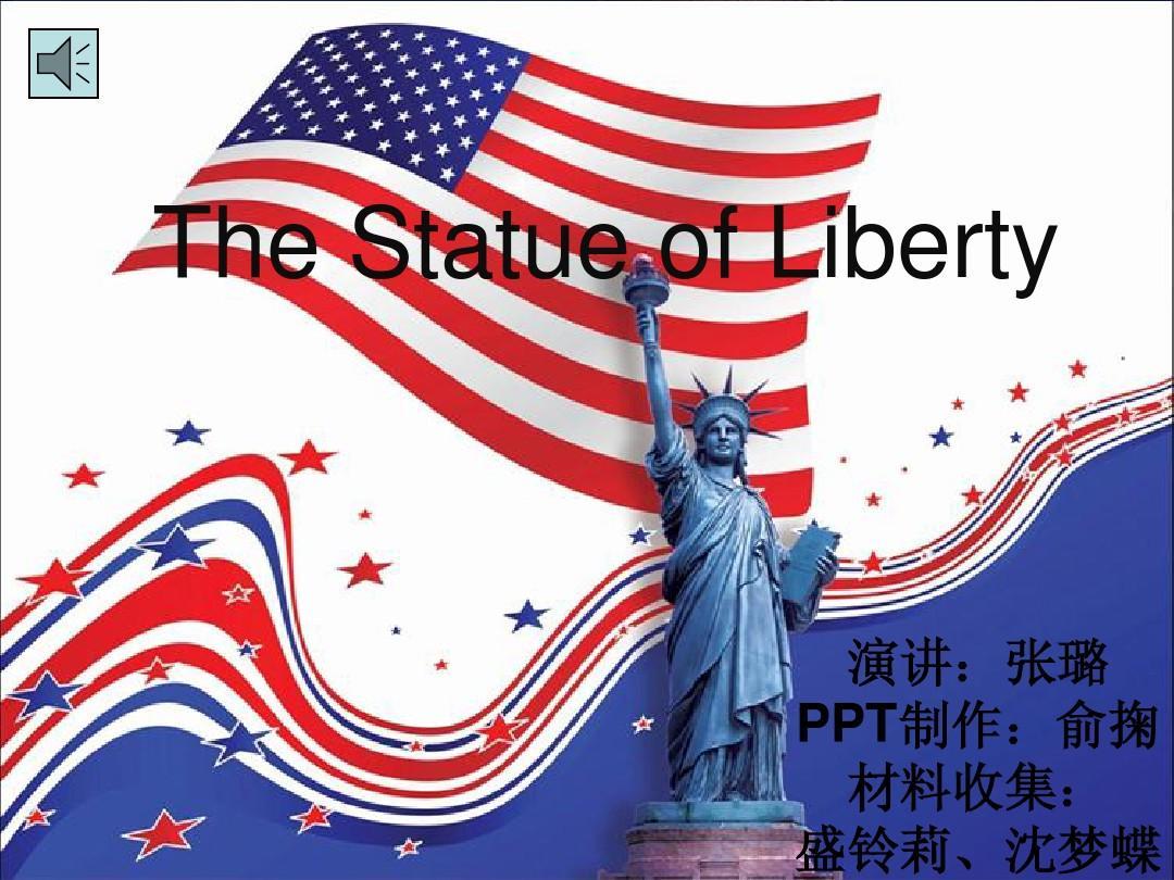 英文演讲--自由女神像The_Statue_of_Liberty