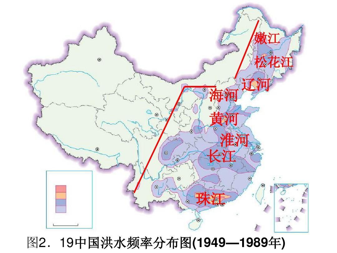 3中国的水文灾害课件 新人教版选修5ppt