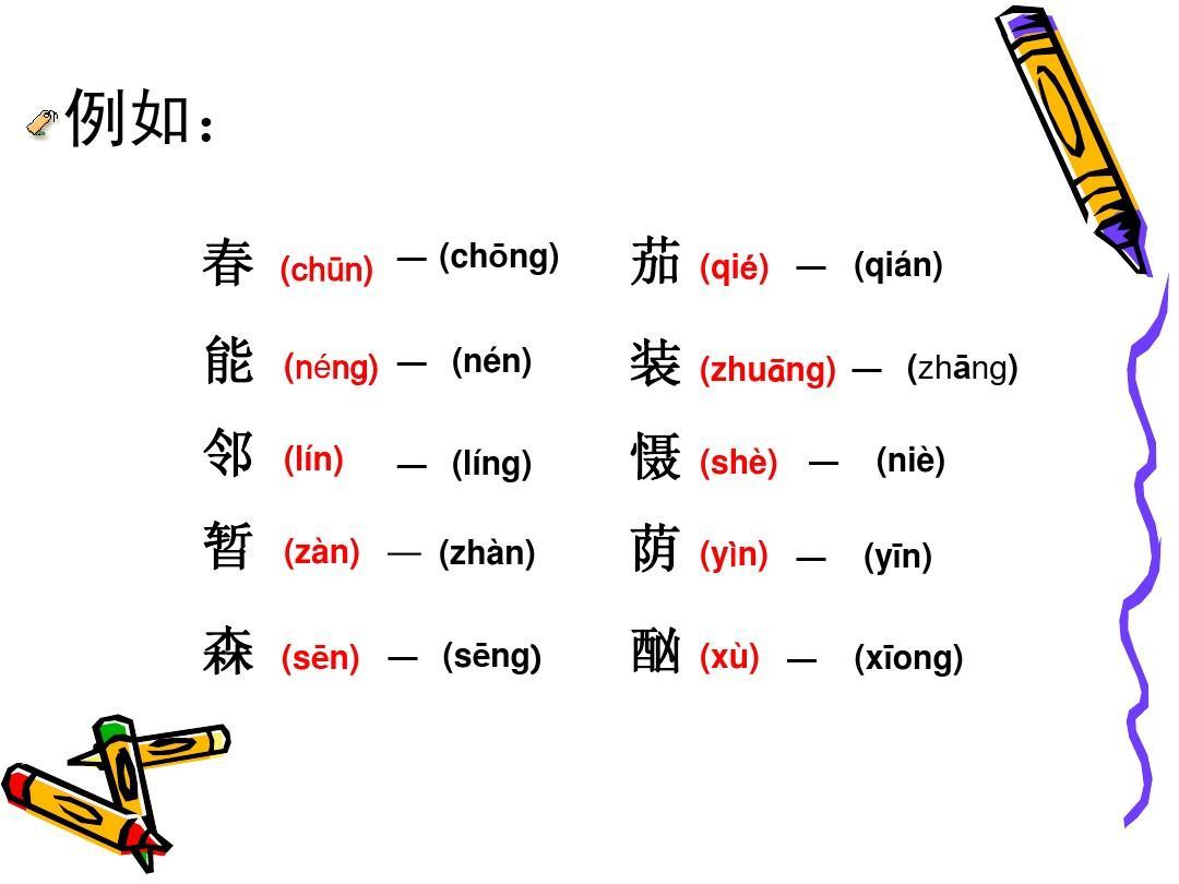 �9�n[Zh~��N�:�Y��&_— (qián) é (zhuāng) — (zhāng) (shè) — (y&