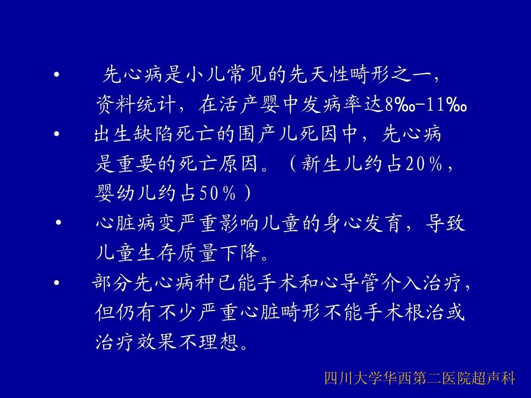 我想找一个初中同学,他叫上三涛,曾经在许昌市鄢陵县陈化店镇一中信利年初中瞬间的作文600字图片