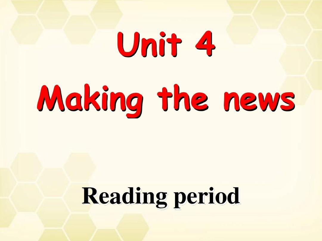高中英语Unit4Reading腧穴新人教版v腧穴5PP经络课件学教材电子版免费下载图片