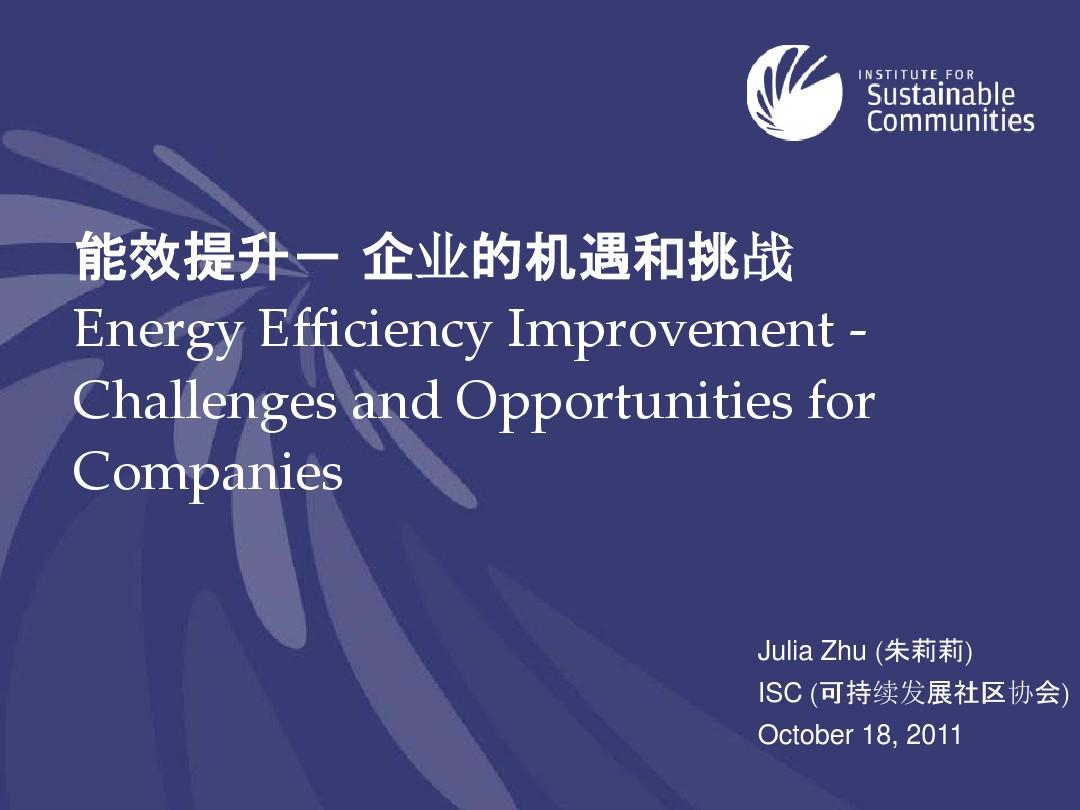 1_ISC_EE Improvement - Challenges and Opportunities for Companies