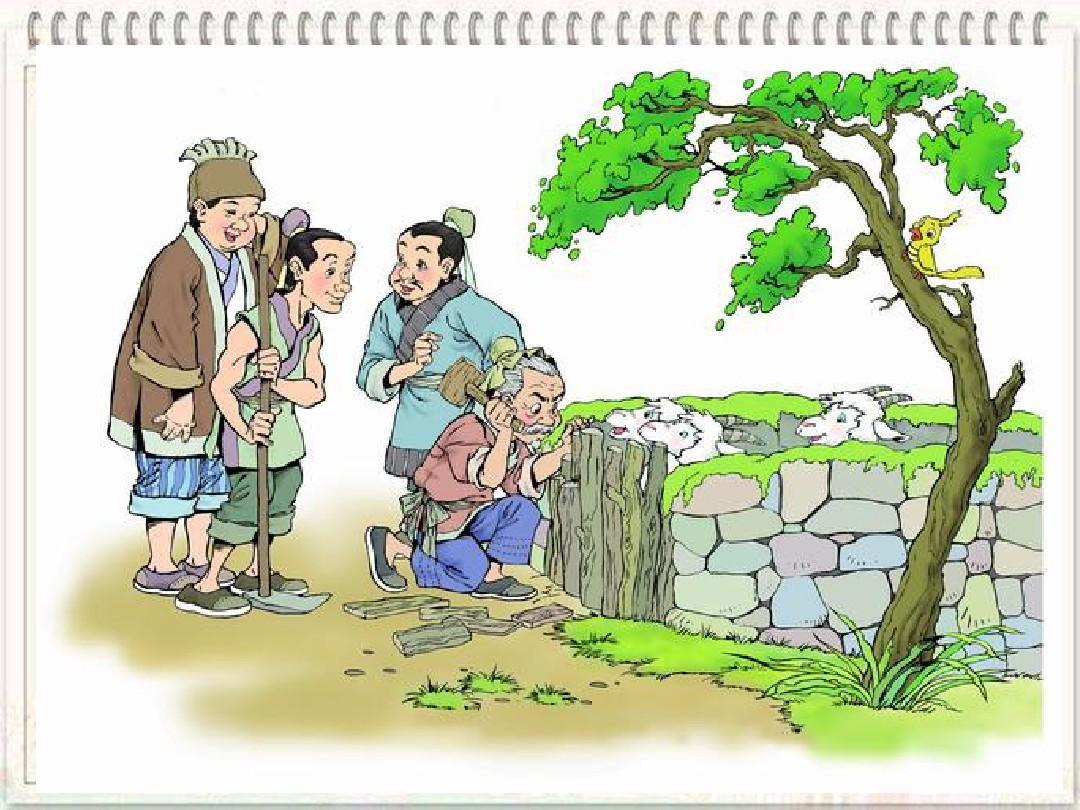 苏教版小学语文第九册成语故事——《滥竽充数》ppt