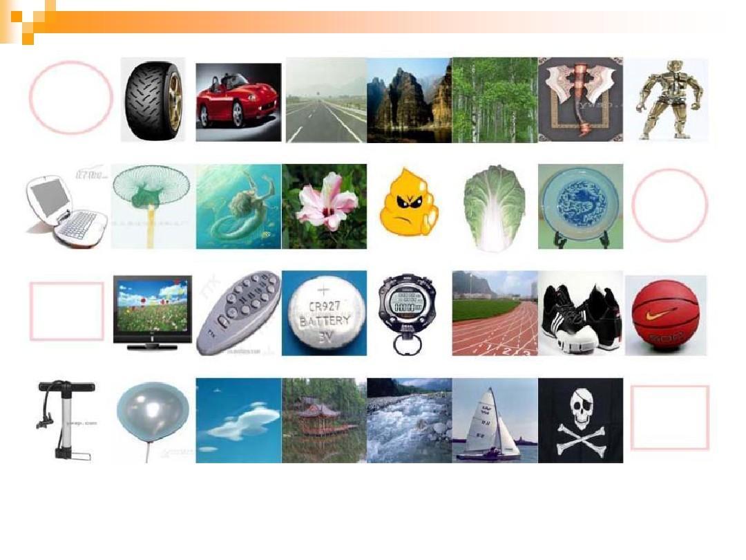 图形创意课件 图形创意教案 图形创意作业 创意联想 版式设计课件图片