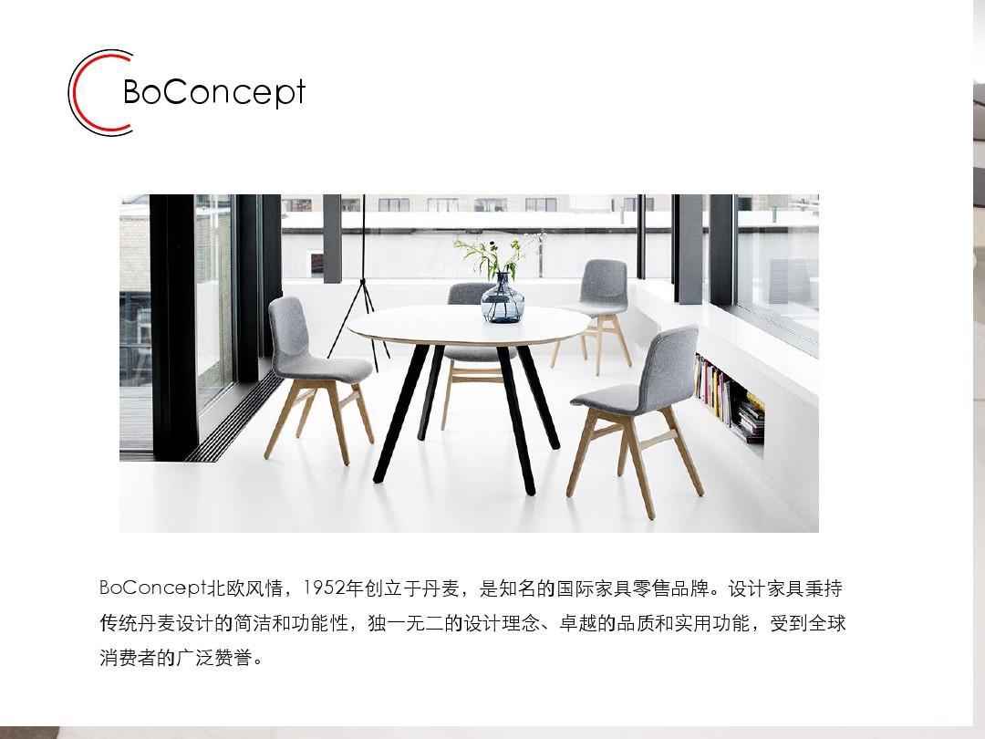 设计师佐藤大(okisato)ppt此为日本设计鬼佐藤大的介绍pptb室内设计图在线设计图图片