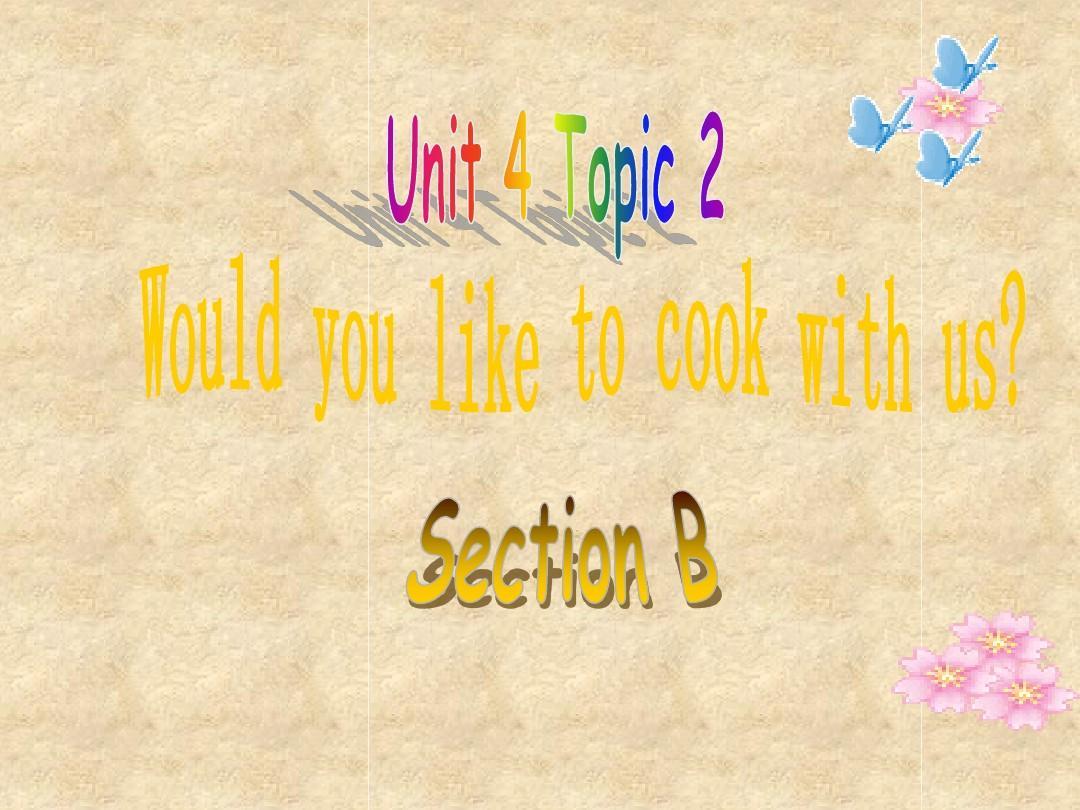 教案版七年级英语仁爱Unit4Topic2Section生日上册小班必需品图片