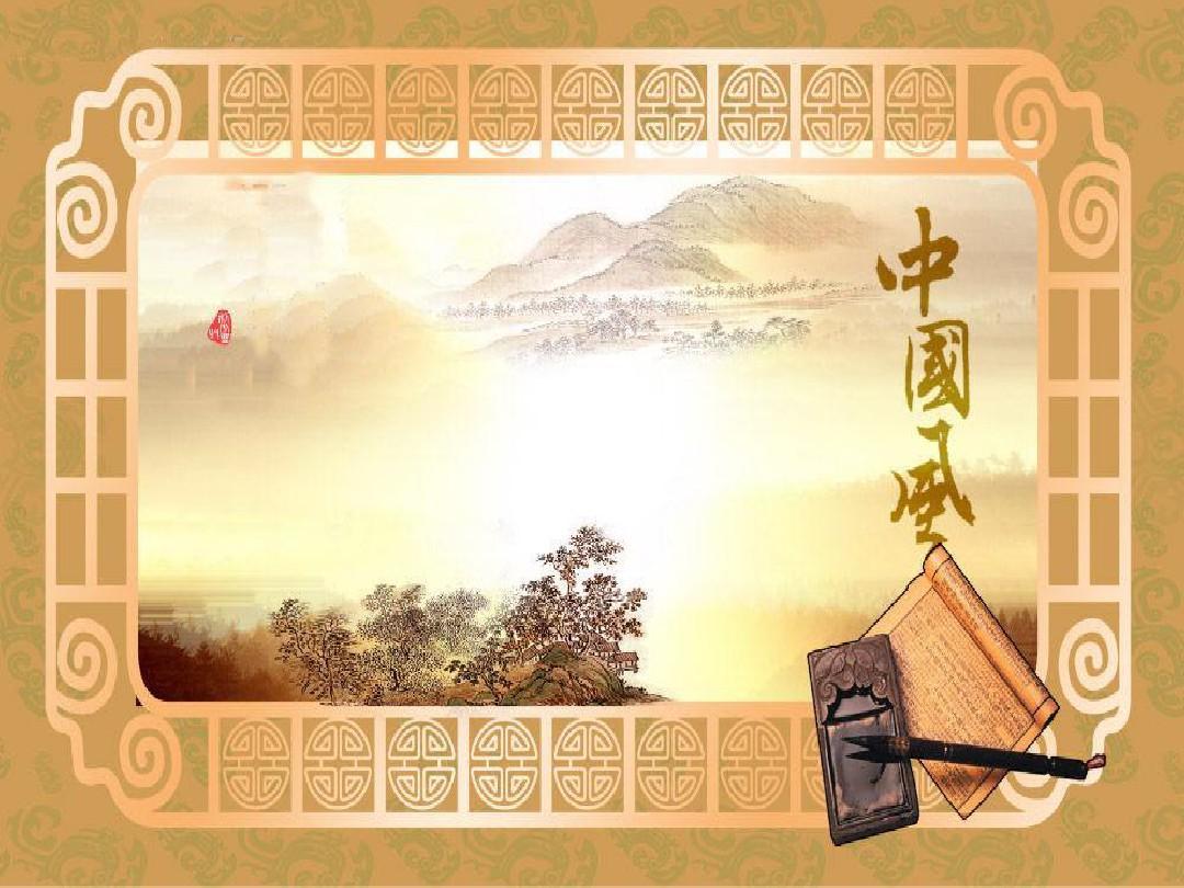 一组中国古韵风格ppt背景模板图片