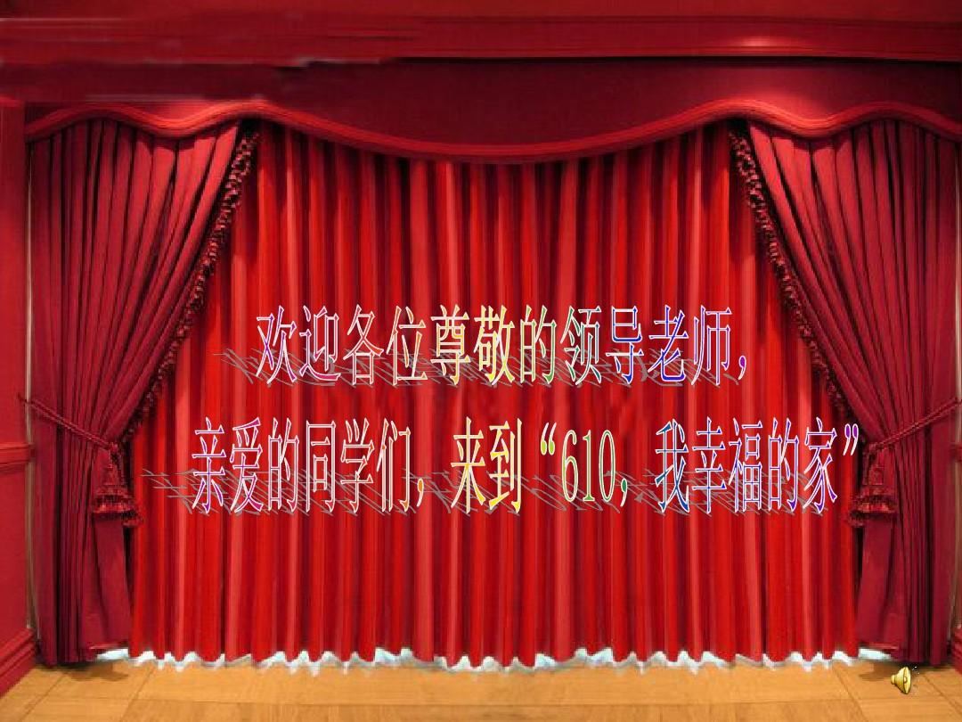 寝室文化参赛作品-------王弟(数控1101班)