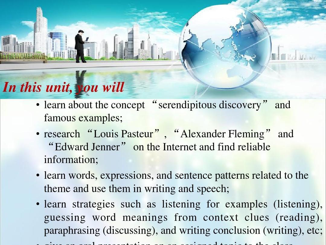 综合学术英语教程2 Unit5PPT_word文档在线阅