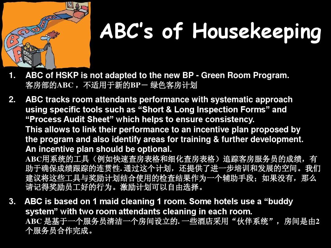 starwood_starwood_the abc of housekeeping_房务部abc操作规范ppt