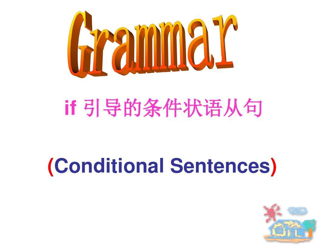 U6 Grammar
