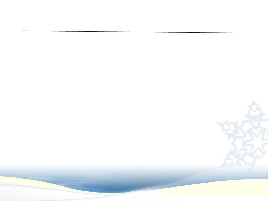 精美蓝色底雪花背景ppt模板_word文档在线阅读与下载图片